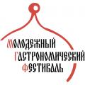 3-й Молодежный гастрономический фестиваль «Возрождаем традиции. Пасха»