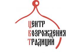 Конференция «Хлеб моей губернии»
