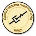"""V Научно-практическая конференция с международным участием """"Управление реологическими свойствами пищевых продуктов"""""""