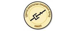Приглашаем Вас принять участие в работе VI Научно-практической конференции с международным участием «Управление реологическими свойствами пищевых продуктов»