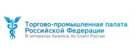 Директор ФГАНУ НИИХП принял участие в заседании Комитета ТПП РФ по предпринимательству в здравоохранении и медицинской промышленности.
