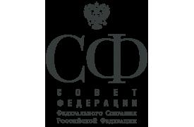 Научно-практический конгресс «Правовые и организационные механизмы реализации Стратегии повышения качества пищевой продукции в Российской Федерации до 2030 года»