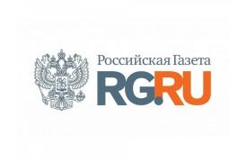 Заседание Экспертного совета в Медиацентре Российской газеты