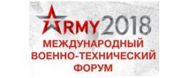 Сотрудники НИИ хлебопекарной промышленности приняли участие в Международном военно-техническом форуме «АРМИЯ-2018»