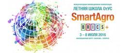 Летняя школа молодых ученых и предпринимателей SmartAgro BRICS+
