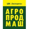 «Агропродмаш-2015» на Красной Пресне