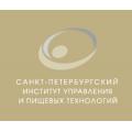 VI Международный Форум «Приоритеты агропромышленной политики и новые стратегии импортозамещения Ленинградской области»
