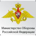 Дни инновации Министерства обороны Российской Федерации 2014