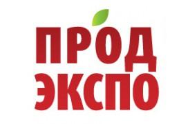 Выставка «Продэкспо»!