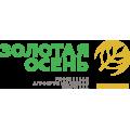 18-я Российская агропромышленная выставка «Золотая осень»