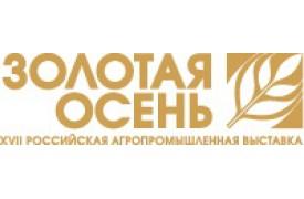 Отчет о выставке Золотая Осень 2012г.