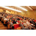 """Приглашаем на конференцию """"Формирование конкурентного потенциала хлебопекарных предприятий в условиях экономических вызовов"""""""