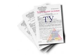 ТУ 9119-423-05747152-14  «Пирожки и пироги от Егоровны»